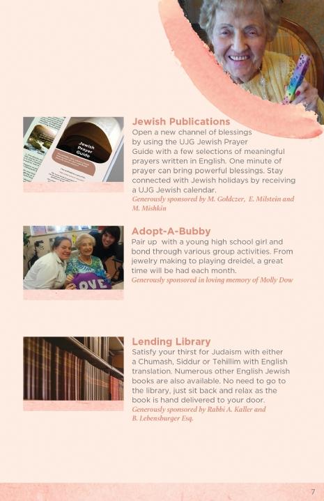 UJG Program Brochure_2018 [print]7.jpg