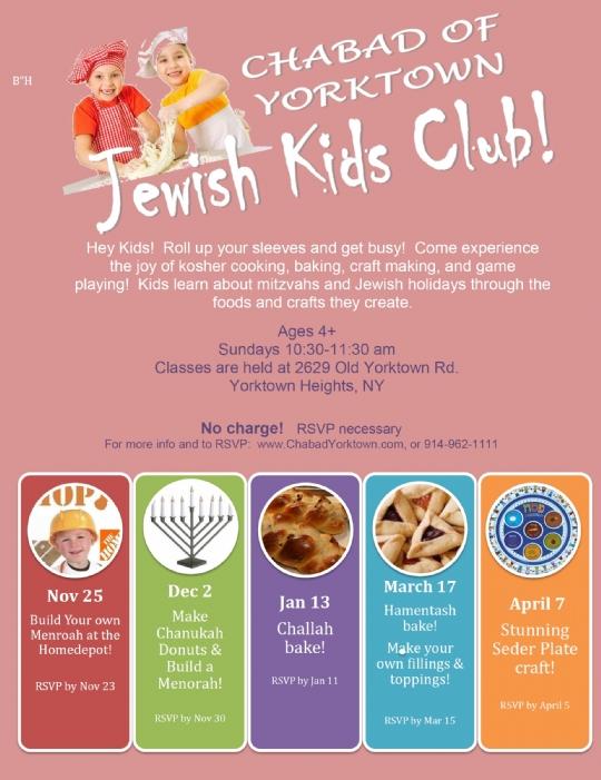 Jewish Kids Club 5779.jpg