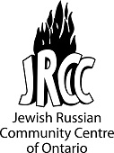 JRCC Branch Membership 5779 (2018/9)