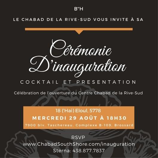 inauguration ceremony (1).jpg