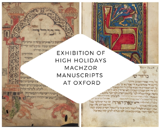 Exhibition of Machzorim Manuscripts at Oxford.jpg
