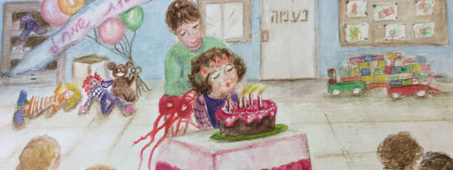 Jewish Art for the Soul: Gan Naama Birthday Party