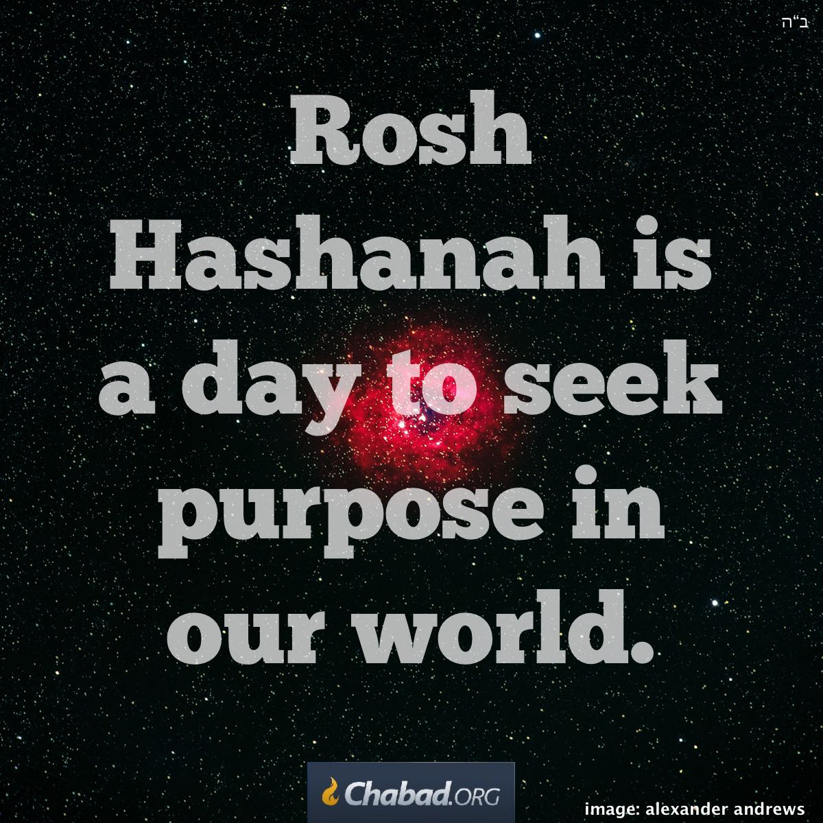 18 Empowering Contemplations For Rosh Hashanah Thinking About What