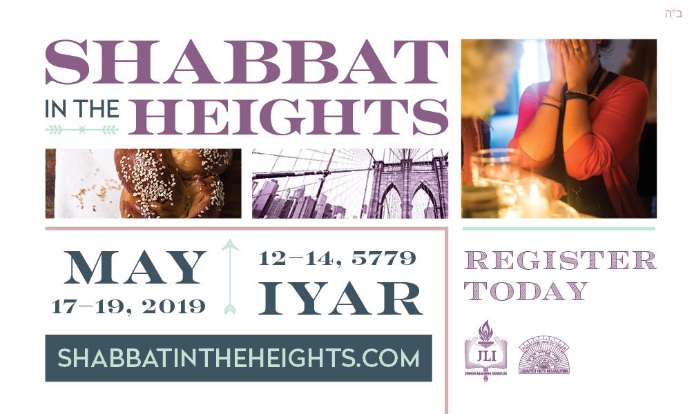 Shabbatr Heights small.jpg