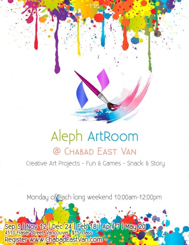 Aleph-ArtRoom-Flyer-Wineberg.jpg