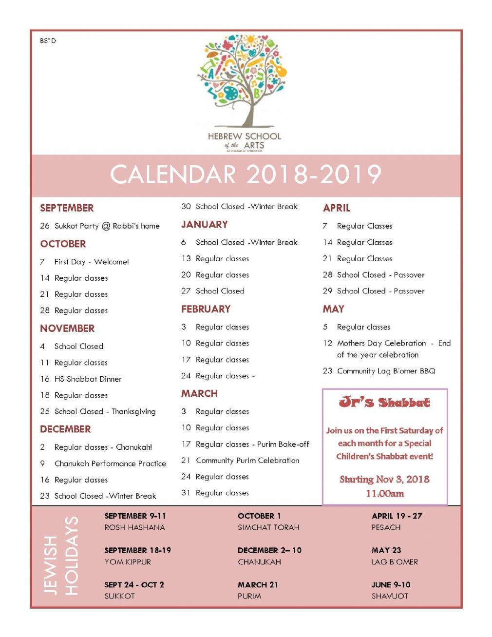 Hebrew School Parents calendar 17_18 (1).jpg