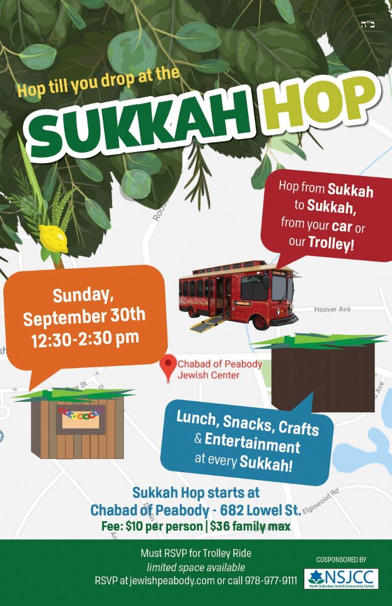 Sukkah Hop 2108 web.jpg