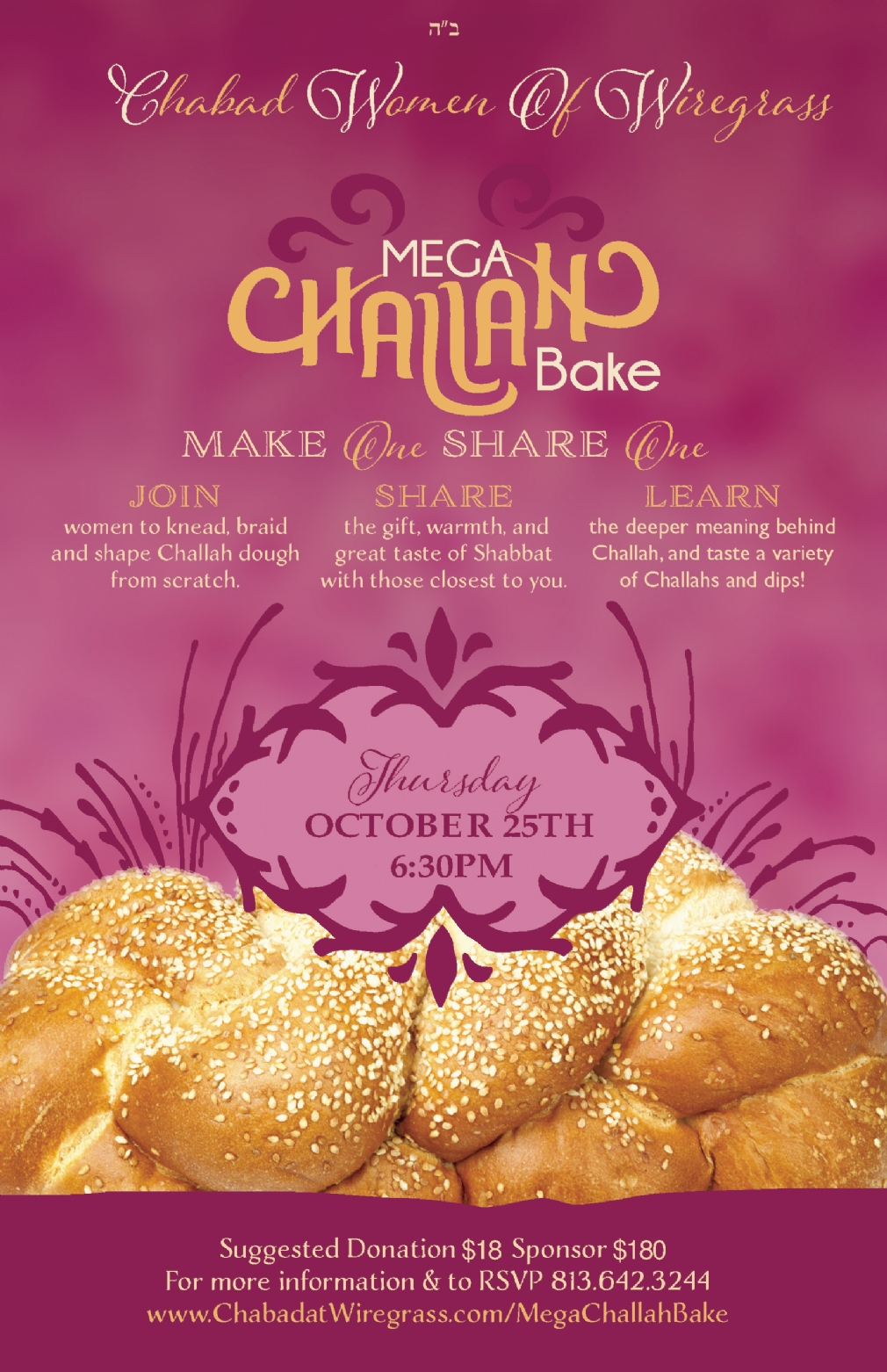 Mega Challah Bake 2018-page-0.jpg