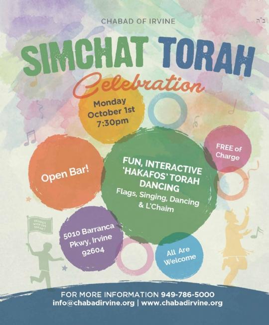 Simchat Torah Celebration5779.jpg
