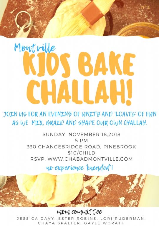 kids bake challah 2018 (1).jpg
