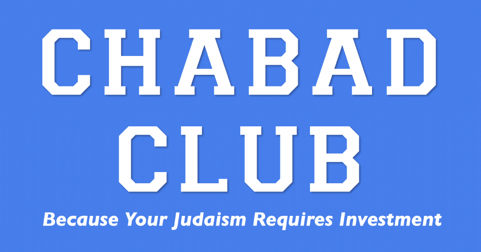 Chabad Club Lower Case copy 2.jpg