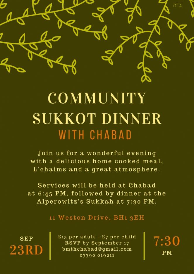 Sukkot dinner advert 2018.jpg