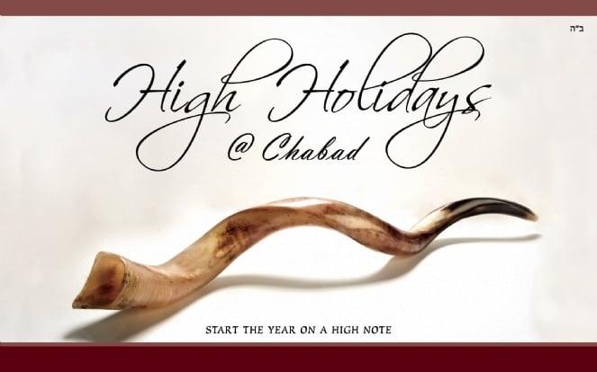 High Holidays 5775