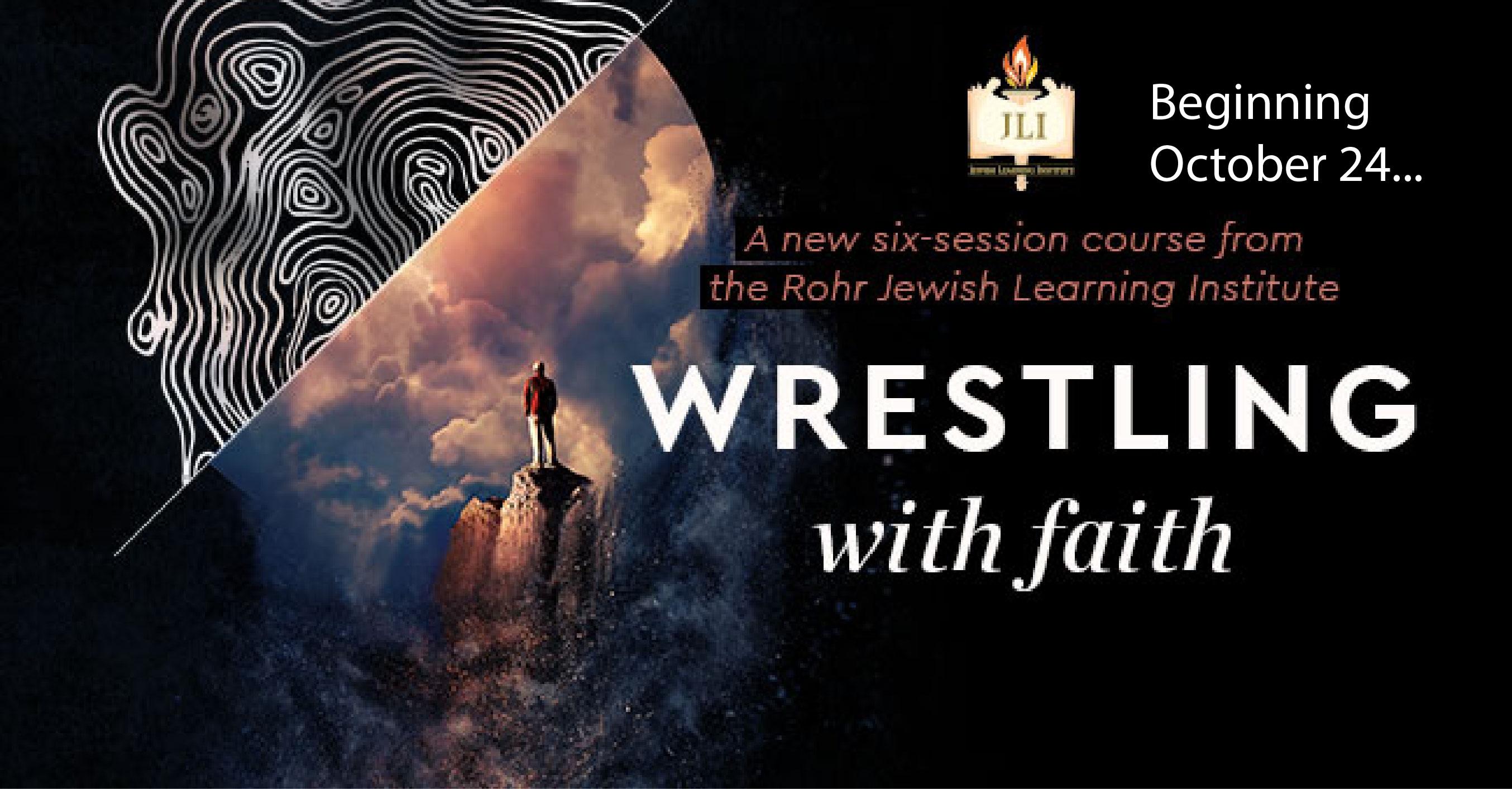 wrestling-with-faith_email-header_650x400-01.jpg