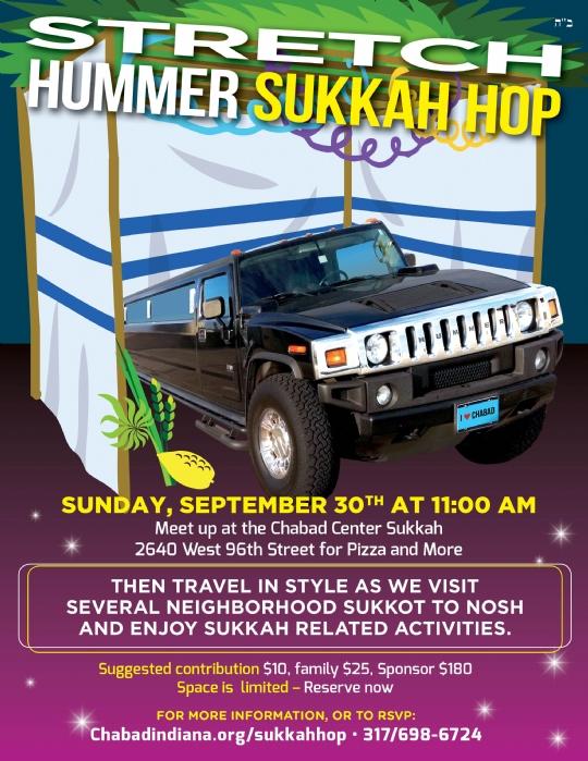 Sukkah Limo 08-18.jpg