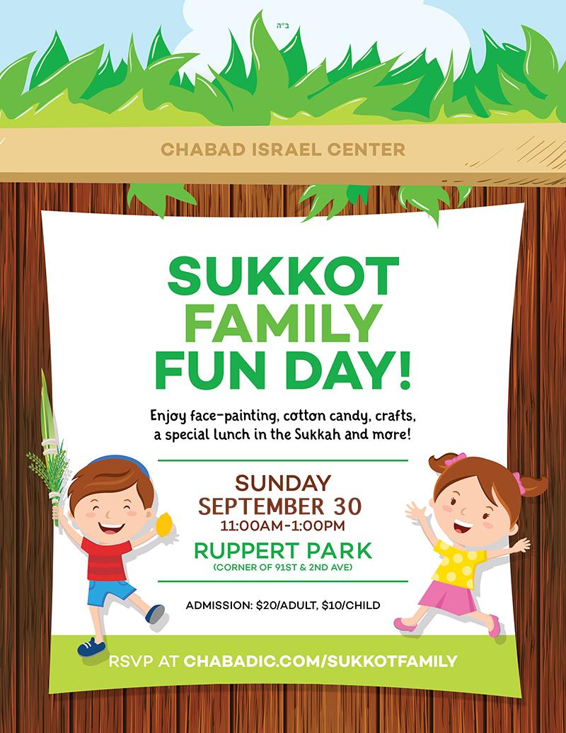 Sukkot family day 2018.png