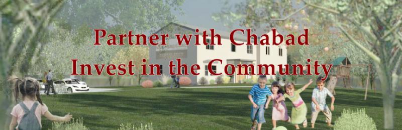 Chabad Center Banner Partner.png