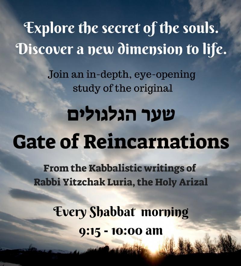 Gate of Reincarnations - smaller size (1).jpg