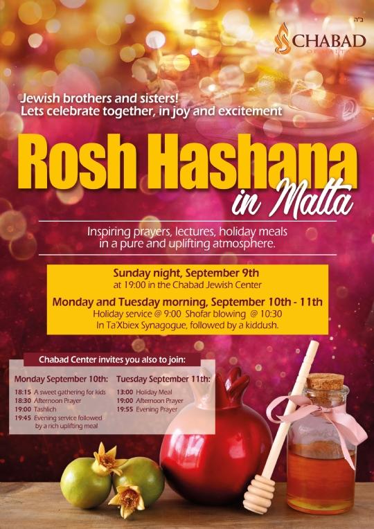 02 Rosh Hashanah 5779.jpg