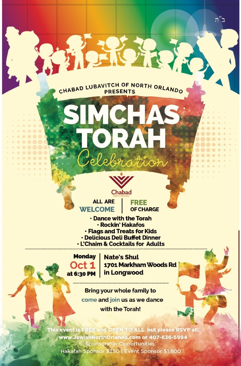 Majesky Simchat Torah for Kids PRINT-page-0.jpg
