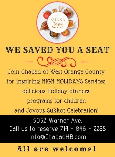 WE SAVED YOU A SEAT (1).jpg