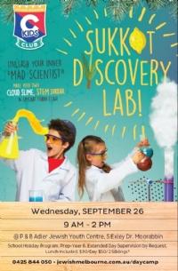 Sukka Discovery Lab