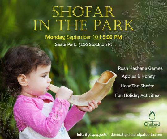 shofar in the park.jpg