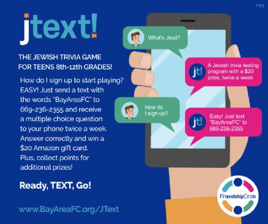 Jtext Bay Area Friendship Circle
