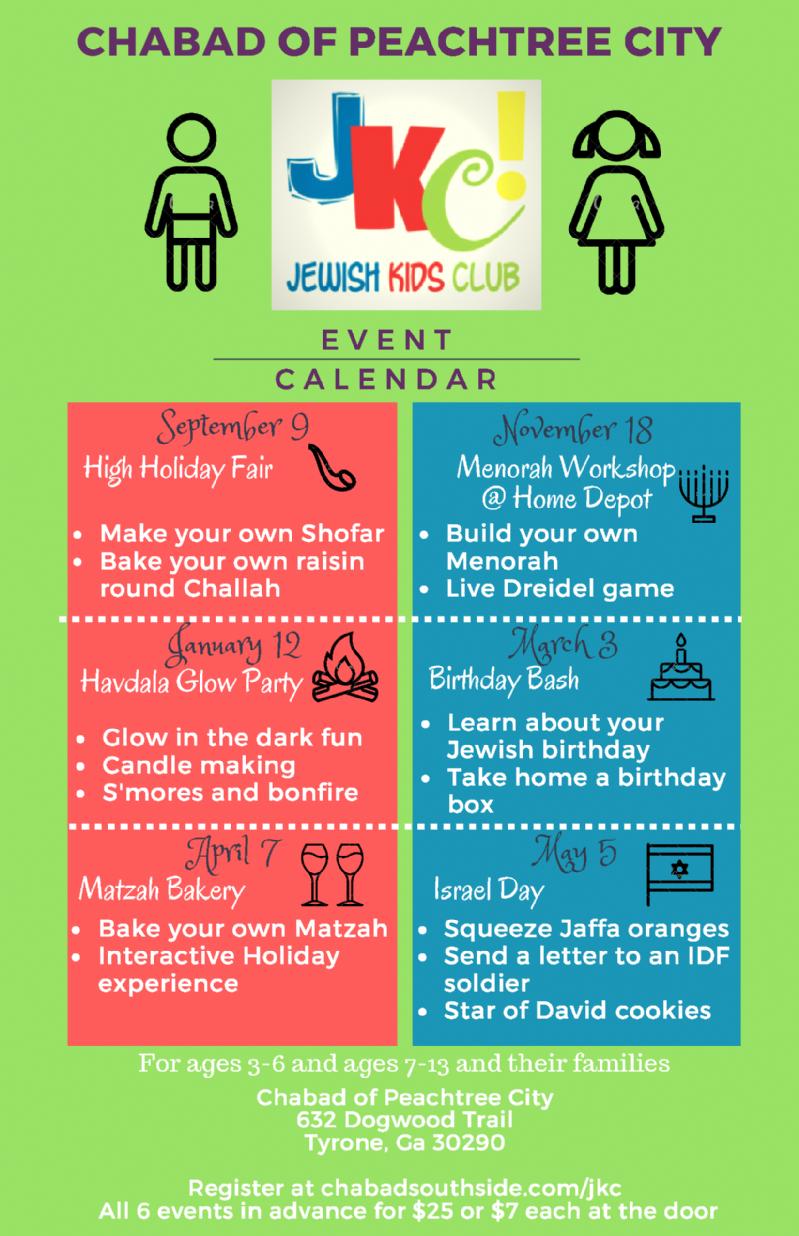 Jewish Kids Club Holiday Fair Chabad Of Peachtree City