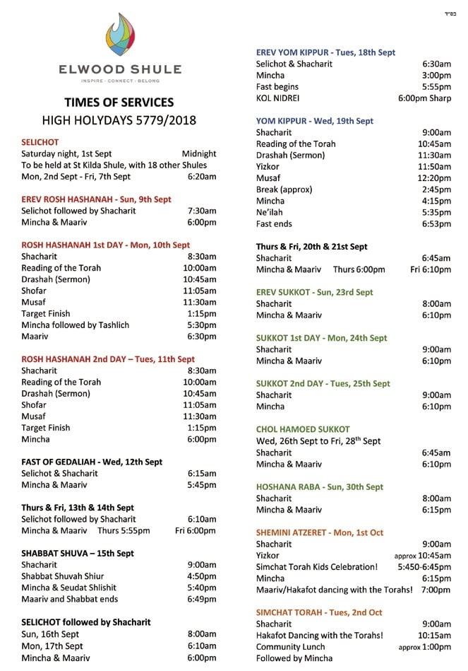 Services Schedule HH 5779.jpg