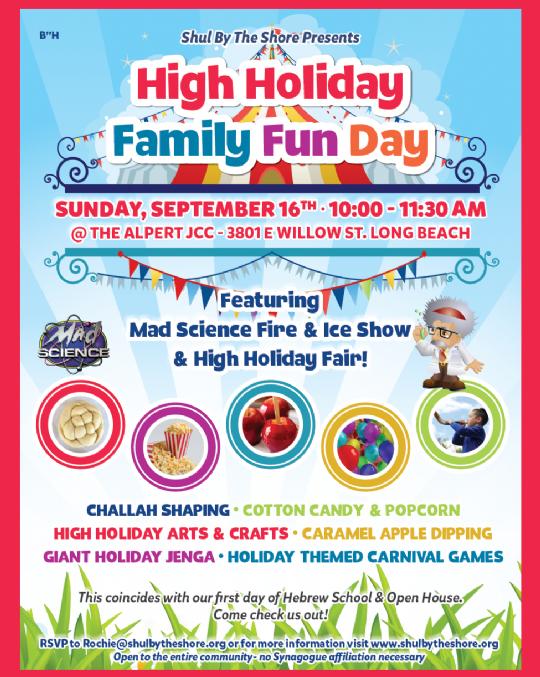 High Holiday Fair Hebrew School Sept 2018.png