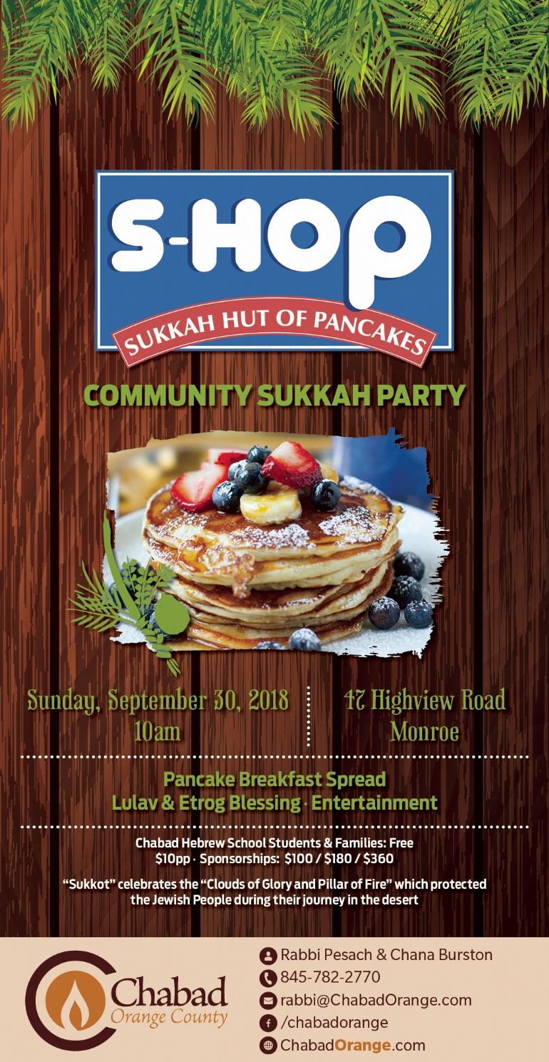S-Hop Sukkah Party.jpg