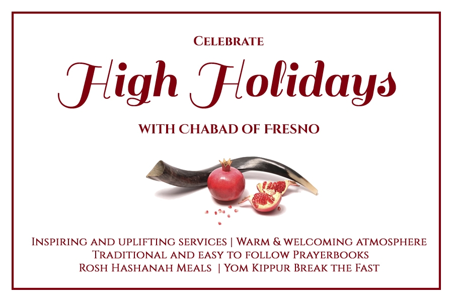 High Holiday Homepage