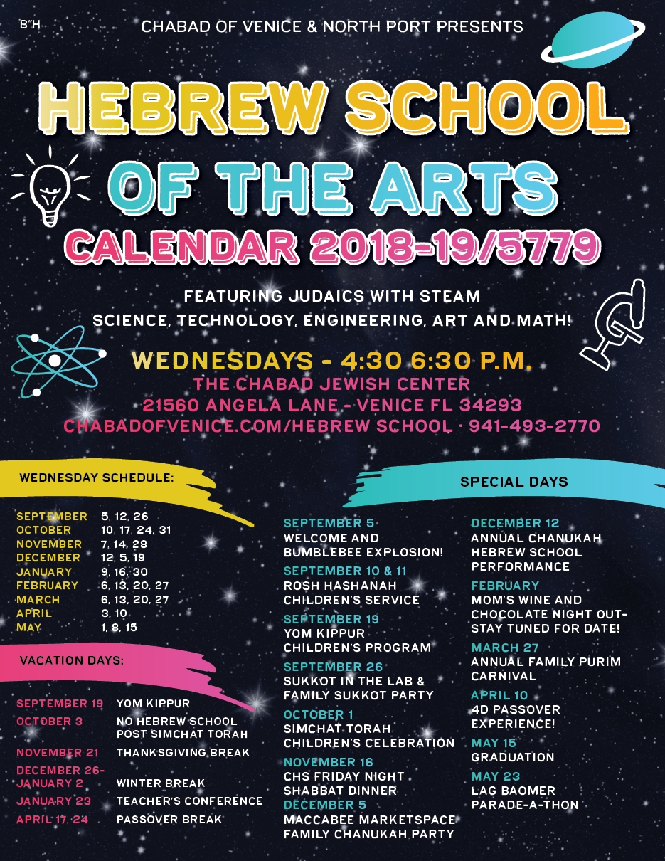 HS Calendar 2018.jpg