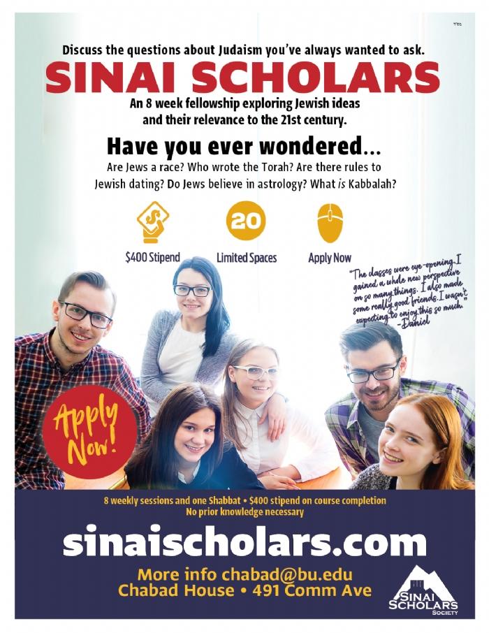 Sinai Scholars flyer 2019-WEB.jpg