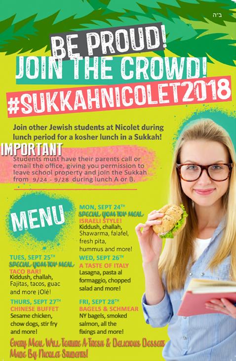 Sukkot-2018.png