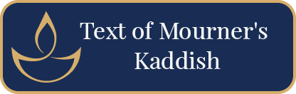 Kaddish Trainer
