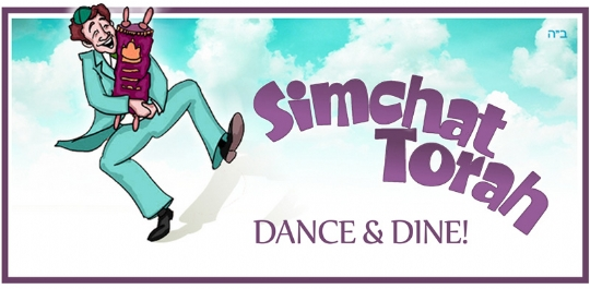 Simchas-Torah---DANCE-&-DINE-web-800.jpg