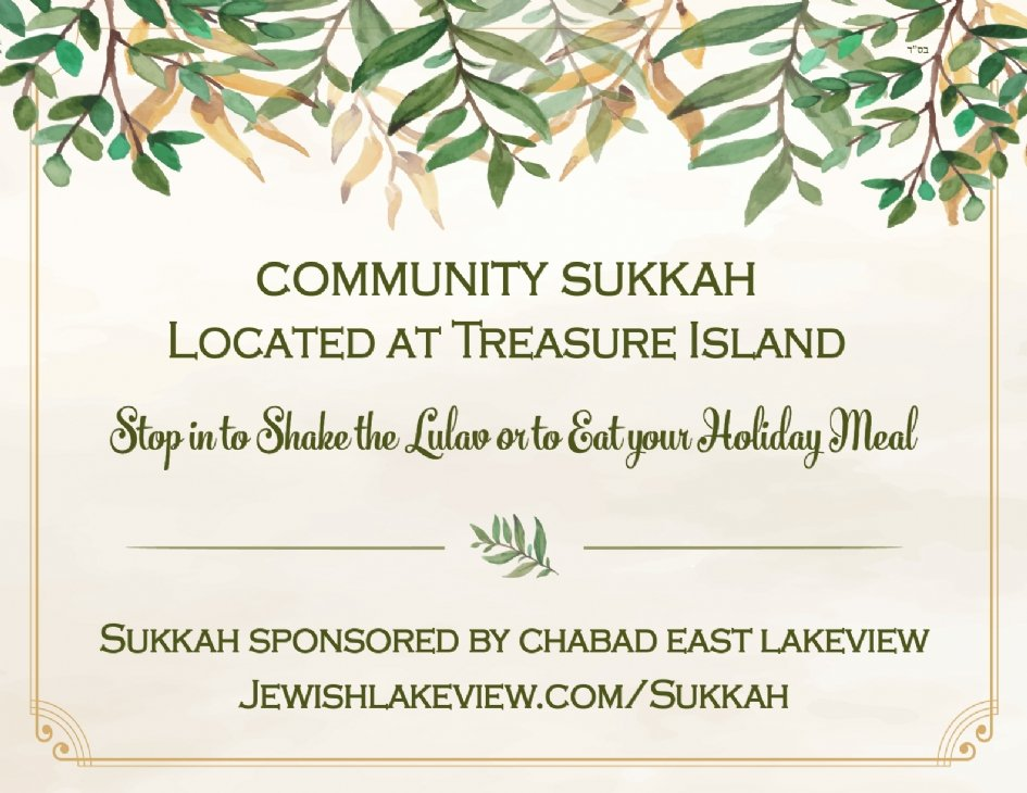 Community Sukkah - Chabad of Lakeview
