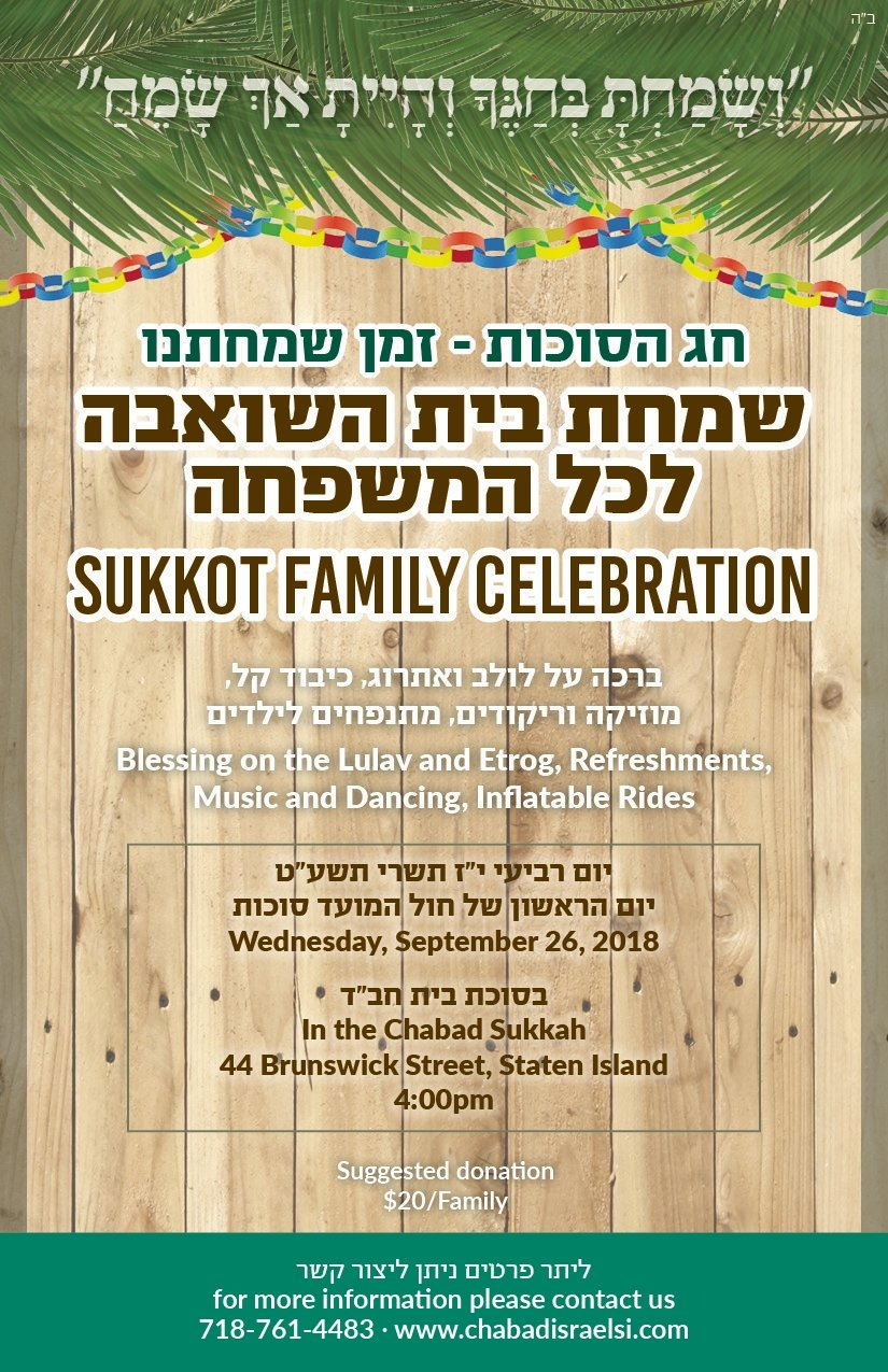 Sukkot and Simchat Torah SI Flyer 5779.jpg