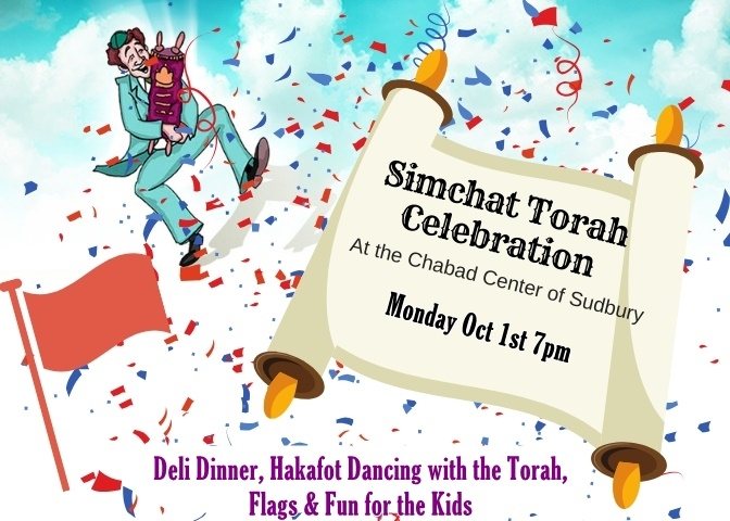 Simchat Torah Celebration.jpg