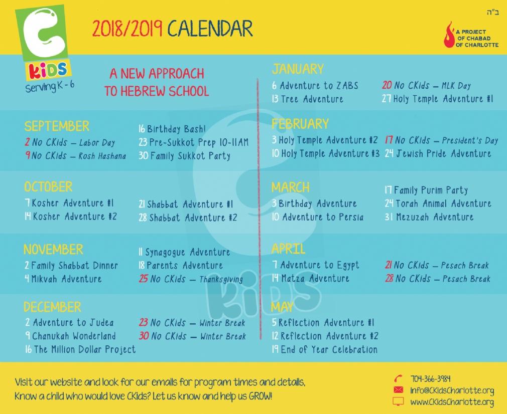 CKids Calendar