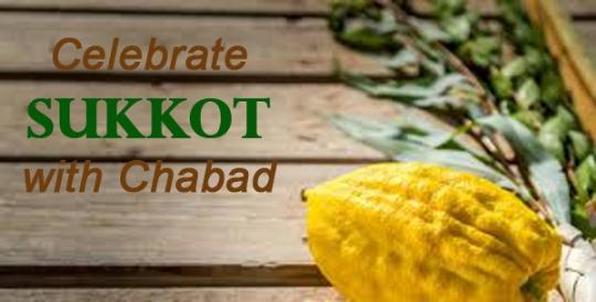 Celebrate Sukkot - 2018.jpg