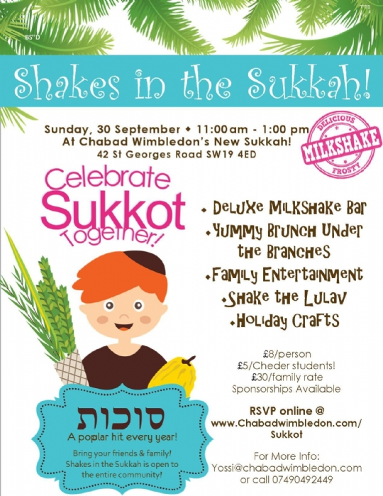 shakes in the sukkah 2018.jpeg