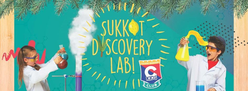 Facebook Banner - Sukkot Discovery Lab (1).jpg