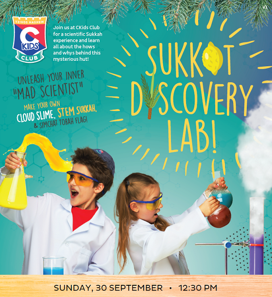 Sukkot Discovery Lab 2018 new.png