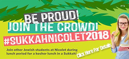 Sukkot-2018-Banner.png