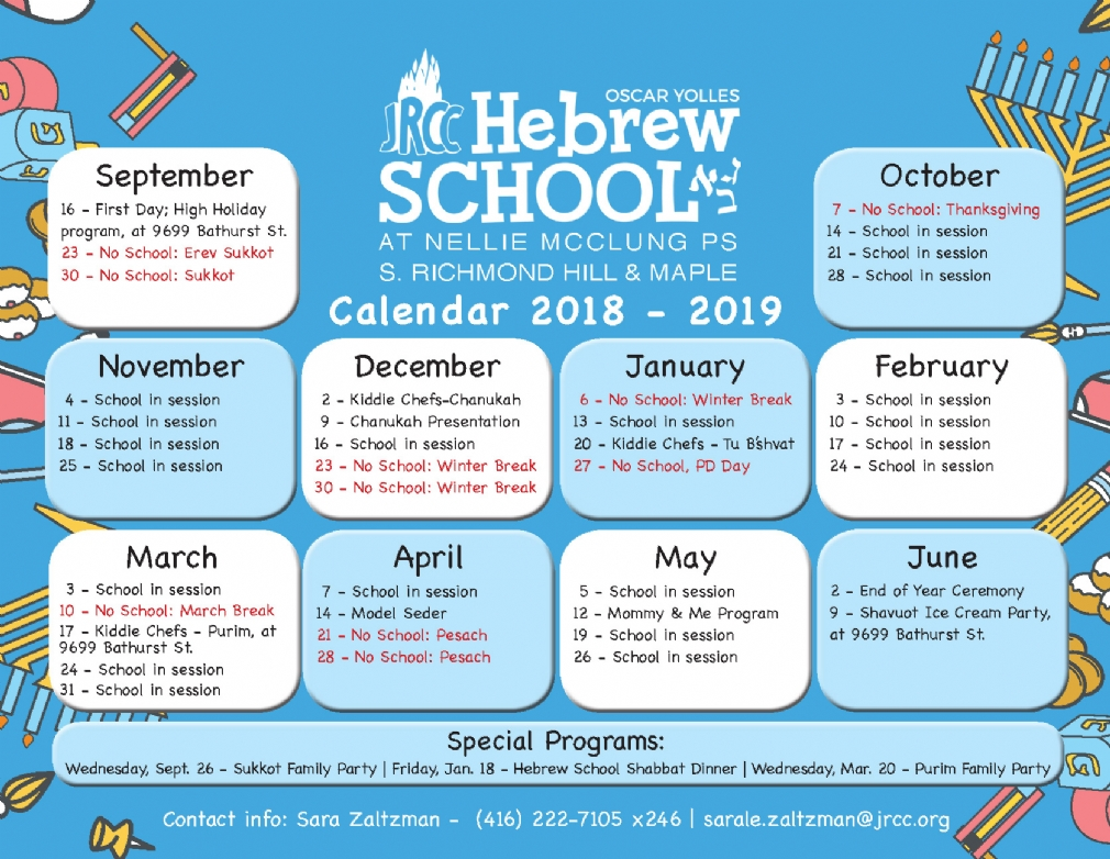 hebrew school calendar 2018 19jpg