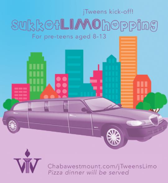 Sukkah Limo Hop 2018.png
