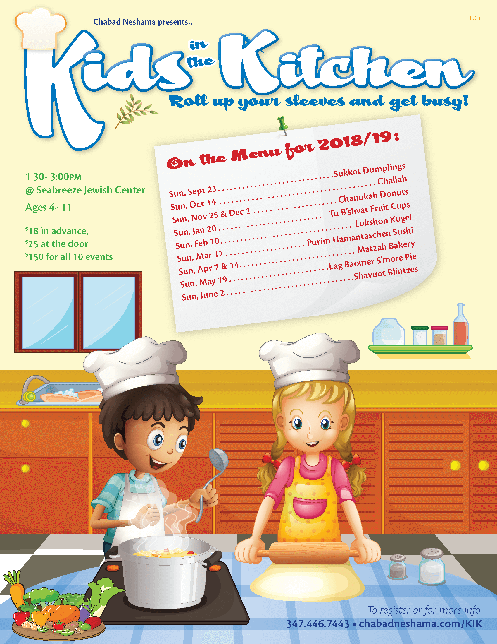 kids in the kitchen flyer 5779 no bleed.png